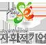 사회적기업 로고